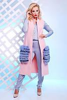Стильный женский жилет из кашемира с меховыми карманами, розовый цвет