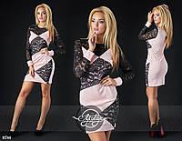 Платье из трикотажа с гипюром розовое