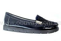 Детские туфли B&G №ZS2816-4c