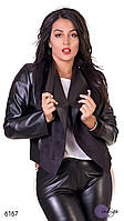 """Куртка женская из экокожи больших размеров """"Замша"""""""