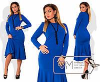 Элегантное женское платье приталенное с расклешенным низом. Большие размеры! Электрик