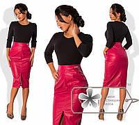 Платье с кожаной юбкой Appeleline распродажа