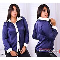 Рубашка R-5169 синий
