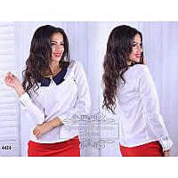 Блуза R-4424 белый