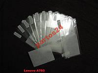 Защитная пленка Lenovo A760. В Украине!!**ДЕШЕВО**