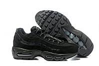 Nike air max 95 black+black унисекс