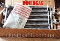 Битермический теплообменник Immergas 23 KW Star Star KW (резьба)