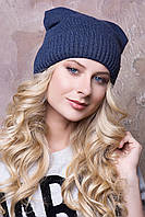"""Женские шапочки зима """"Дарина"""" с круглыми ушками на флисе.  темный джинс"""