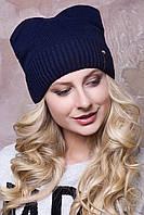 "Женские шапочки зима ""Дарина"" с круглыми ушками на флисе.  темно-синий"