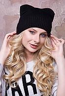 """Женские шапочки зима """"Дарина"""" с круглыми ушками на флисе.  черный"""