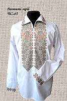 Мужская заготовка сорочки ЧС-45