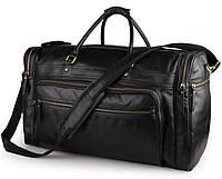 Вместительная удобная кожаная сумка