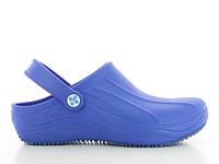 Медицинская обувь Oxypas Smooth, голубой, р.36-42