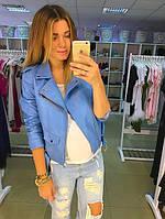 Стильная женская куртка-косуха кожзам на диагональной молнии, голубая