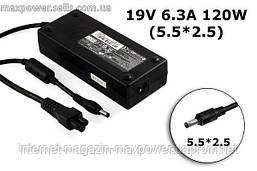 Блок питания для ноутбука Asus 19v 6.3a 120w (5.5*2.5) PA-1121-02, ADP-120ZB, G73, G74, G75, J51, K93, K95