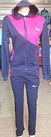 Женский спортивный костюм NIKE р 42-50