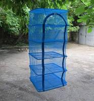 Сетка сушилка для рыбы, фруктов, грибов, 5 полок, вместимость 10 кг, 45х45х100 см, защита от мух