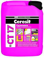 Грунтовка укрепляющая Ceresit CT 17 для впитывающих оснований 10 л