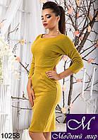 Женское трикотажное платье (р. S,M,L,XL) арт. 10258