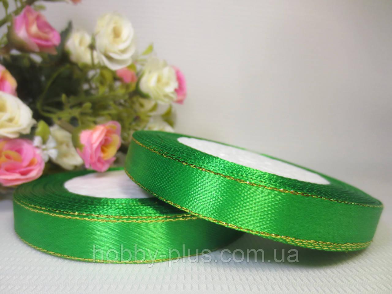 Атласная лента 1.2 см, с золотистым люрексом, зеленый