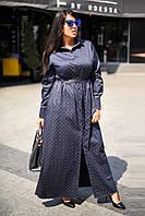 Длинное платье-рубашка на поясе с длинным рукавом