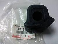 Втулка стабилизатора переднего (оригинал) на Toyota Corolla, Auris