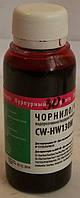 Чернила CW-HW130M HP 17 23 25 49 78 Пурпурные