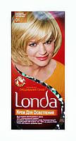 Крем для осветления волос Londa 01 Солнечный блондин