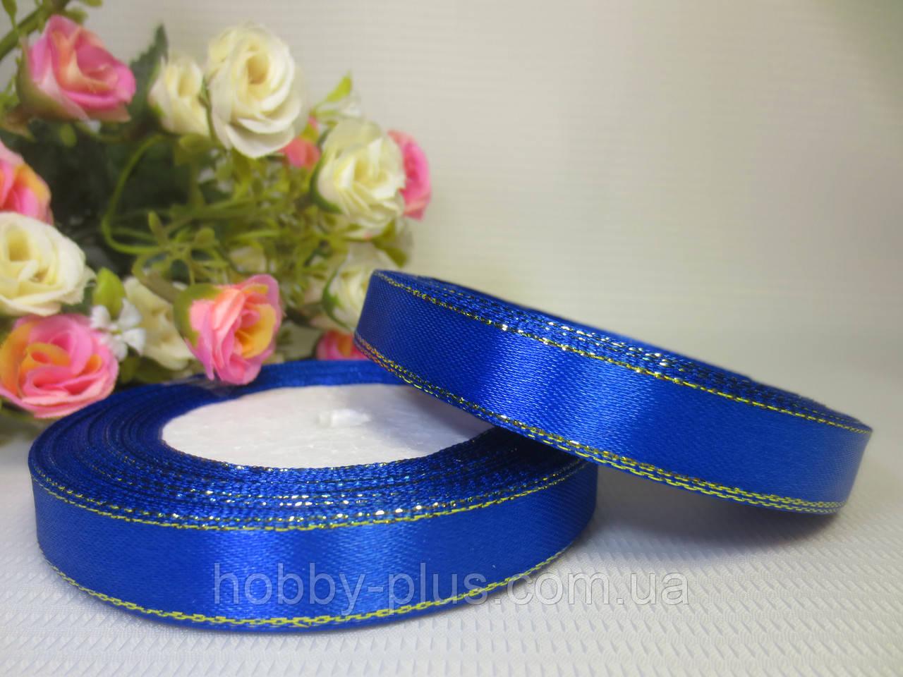 Атласная лента 1.2 см, с золотистым люрексом, синий