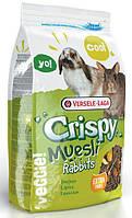 Versele-Laga Crispy Muesli Полнорационный корм для карликовых кроликов