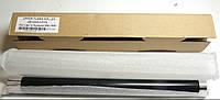 Вал тефлоновый 2BY20010-FYS Kyocera KM-1500