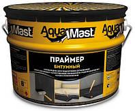 Праймер битумный AquaMast 10 л РБ