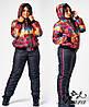 Женский костюм дутый на синтепоне-100 большого размера 435/03 ИС