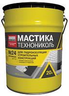 Мастика гидроизоляционная ТЕХНОНИКОЛЬ №24 МГТН ведро 20 кг РБ
