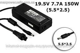 Блок живлення Оригінальний для ноутбука Asus 19.5 v 7.7 a 150w (5.5*2.5) ADP-150NB, G51, G53, G55, G70, G71, G73