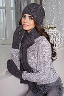 Комплект Эрика (шапка, шарф и варежки) 4330-16
