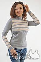 Гольф для беременных и кормления (серый с жемчужными полосками)