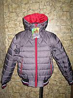 """Демисезонная куртка для мальчиков """" Трансформер"""""""
