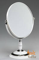 Зеркало двухстороннее косметическое настольное