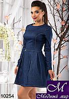 Женское стильное платье с пышной юбкой (р. S,M,L,XL) арт. 10254
