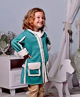 Стильное осеннее пальто для девочки 2112 ЕВ
