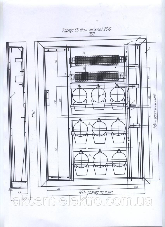 Щит этажный 7-ми квартирный, фото 1