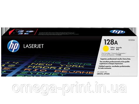 Картридж HP CLJ CP1525, (CE322A/128A) Yellow