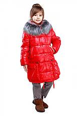 Красивое зимнее детское пальто с мехом чернобурки Малика  нью вери (Nui Very) в Украине по низким ценам, фото 2
