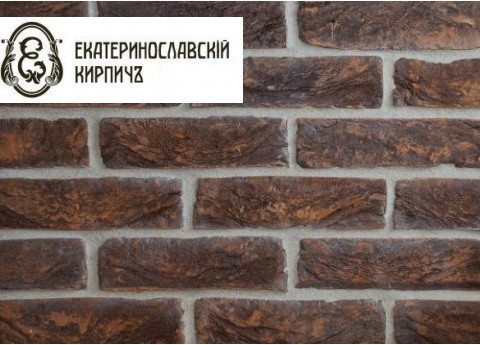 Кирпич Ручной формовки Екатеринославский/Таврический NF