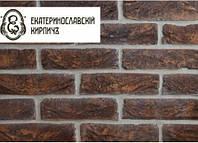 Кирпич Ручной формовки Екатеринославский/Таврический NF, фото 1