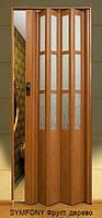Дверь-гармошка пластиковая SYMFONY (фруктовое дерево) 2,03*0,86 м