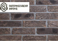 Кирпич Ручной формовки Екатеринославский/Графит, фото 1