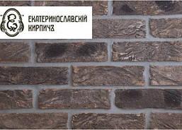 Кирпич Ручной формовки Екатеринославский/Графит
