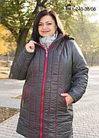 Женское зимнее пальто для женщин больших размеров на синтепоне цвет темно синий размер 56-62